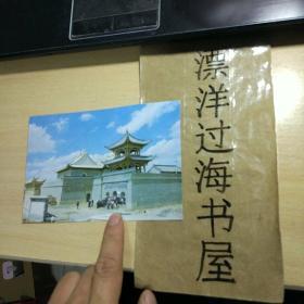 明信片—— 同心清真大寺  已使用