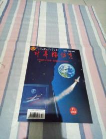 计算机仿真·第33卷·第11期2016年11月