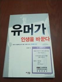 韩文版图书  32开平装 295页