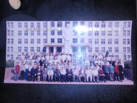 实物照片:南开大学一九五一级...校友返校留念 2001.9月(15*31cm)L1