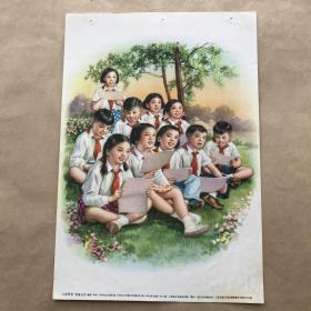 年画:大家学习,16开,李慕白绘,上海画片出版社1954年新1版1955年3印