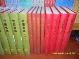 敦煌研究院年鉴(2015)