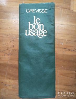 grevisse le bon usage 法语正确用法【法文】