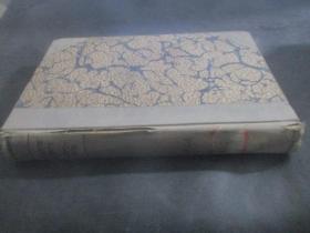 СОБРАНИЕ ЗАКОНОВ И РАСПОРЯЖЕНИЙ  法律及法令汇编 1934年1--22号合订本