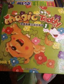 波噜噜魔法绘本英语B00K1。B00K2。B00K4共3册合售