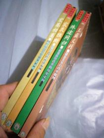 中国改革史鉴丛书(5册全)另外加了一本,见图片