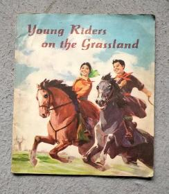 小骑手Young Riders on tbe Grassland (英文版全彩图)