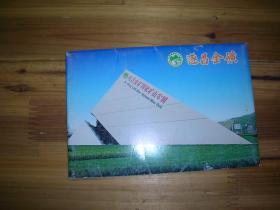 中国邮政邮资明信片:遂昌金矿 全5张 2006年