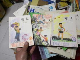 五年制小学课本 语文第四 五 六册   第四  六册一版一印  近九品       QQ4