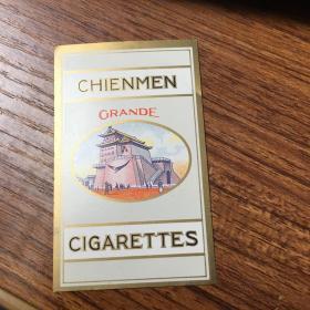 大前门香烟广告  上海卷烟厂1916--1996八十周年纪念10张