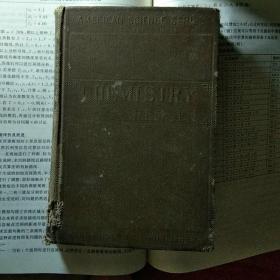 THE  ELEMENTS   CHEMISTRY   【著名历史学家  洪业 先生 毛笔题签本+题签英文名William  Hung(煨莲)】