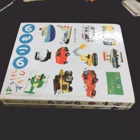 日文原版童书《昆虫》《交通工具》可翻页立体书