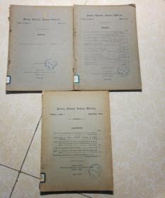 DEKING  SOCIETY OF HATURAL HISTORY BULLETIN  德基的自然历史学会公报 1932  DOLUME 6、PART 3期、4期—DOLUME 7、PART 1期、(共3册)