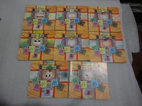 阿辉折纸教室 第2-9册 共8册【131】