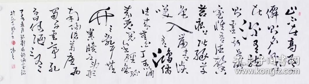 當代藝術家協會副主席王丞手寫!! 陋室銘19137