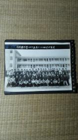 淮安县中学1987届高三(3)班毕业留影