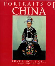 Portraits of China 中国画像艺术