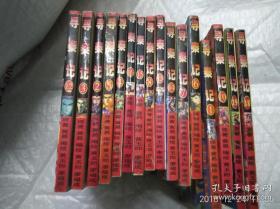 漫画版-寻秦记第1--8、10、12--16、18、19册