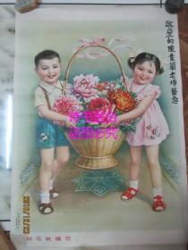 宣传画:鲜花送模范——忻礼良作品,上海人民美术出版社