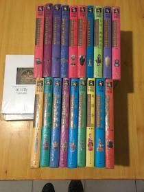 话说中国  精装大16开,全套二十册,缺二册,共十八册和售