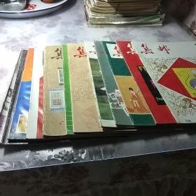 集邮1984年1-12   合售