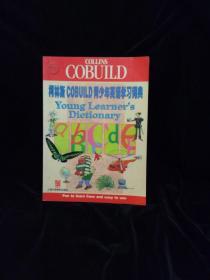 柯林斯COBUILD青少年英语学习词典