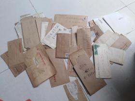 太原重型机械学院某教授往来信札,手稿等,内有49年老信件一封