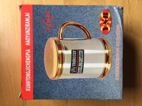 集成 雅士杯双层保温磁化杯 不锈钢家用口杯带盖杯子    本色(企业定制)
