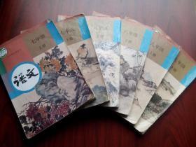 初中语文七至九年级,初中语文全套6本,初中语文2016-2018年1版,初中语文mm