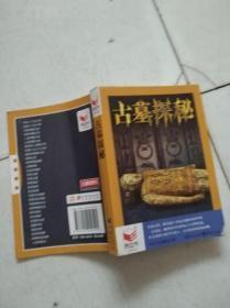 书立方系列品读经典