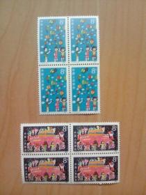 1987t117.(2--1)(2--2)全套两枚未使用新邮票四方联