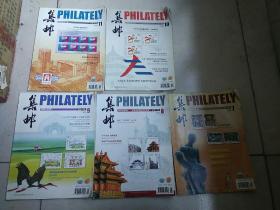 集邮2008年(7-11)5本合售