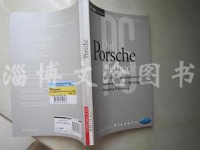 Die Porsche Methode:Die 10 Erfolgsgeheimnisse Des Unkonventionellen Sportwagenchefs Wendelin Wiedeking【16开 德文原版】