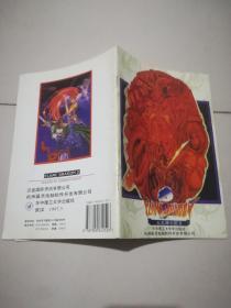 炎龙骑士团2 游戏说明