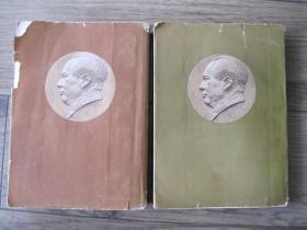 《毛泽东选集》第一二卷 2册,大开本,繁体竖版,52年二版