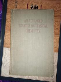 AN ADVANCED TREATISE ON PHYSICAL CHEMISTRY   物理化学高级论文  1954年布面精装  清华大学教授丁廷桢签名收藏书