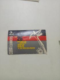 中外各国,  ,中外各国,自晚清至当代珍稀邮票 721枚【再补图】