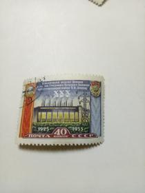 中外各国,,自晚清至当代珍稀邮票 721枚【再补图】