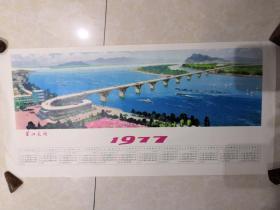 1977年历