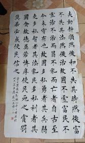 书法家--海明泉(实物图)(中国国学书画院书法家,中国国广书画院艺术家,中国华艺书画院书法研究室主任,中国国艺书画院书法研究室主任。