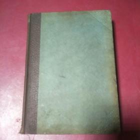 《政治法律大辞典》民国23年初版