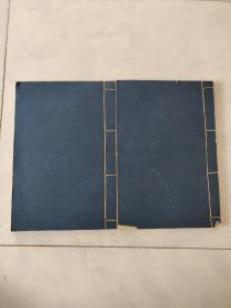 民国或解放初线装空白红竖格宣纸本 2本 巨厚  见图 自鉴