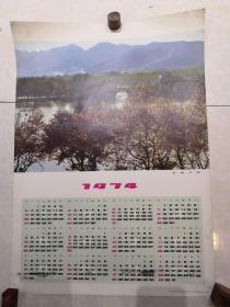 1974年历