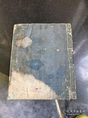 清末民初时期线装老账本记事本 有5页抄有老药方医方字迹其他未写字 多数空白