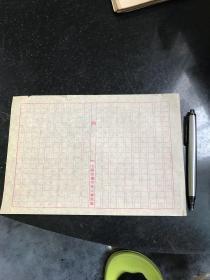 民国满洲国时期 方格信纸信笺 鞍山或安东地区大孤山镇同益印刷局制 每10张合售40元