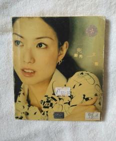 CD  郑  秀   文