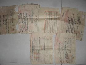 民国时期福建省教育厅手写文稿一批