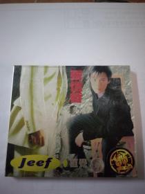 CD  张信哲 jeef直觉