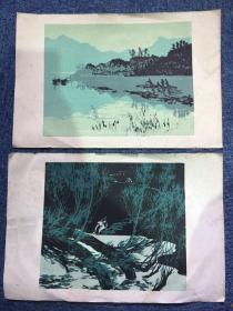【铁牍精舍】【版画精品】六七十年代朵云轩木版水印版画两种,38x25.2cm