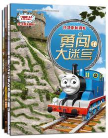 外研社丽声拼读故事会第2辑(套装共4册) 童话故事 (英)克莱尔·柯